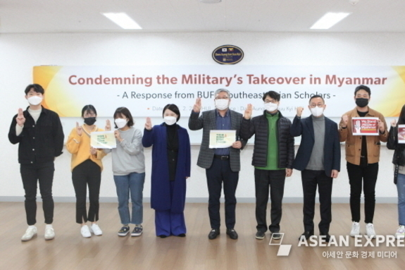 """부산외대 교수들 """"미얀마, 군정중단하고 민주주의 회복하라"""""""