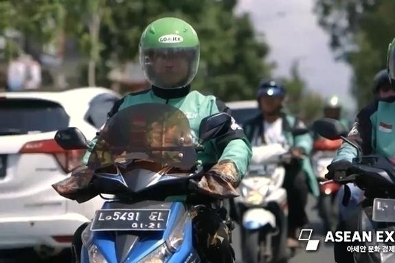 인도네시아 유니콘 '고젝'-'토코피디아' 45조 슈퍼합병 눈앞