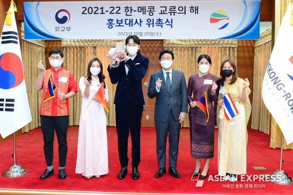 '아시아 프린스' 이광수 '한-메콩교류의 해' 홍보대사 위촉