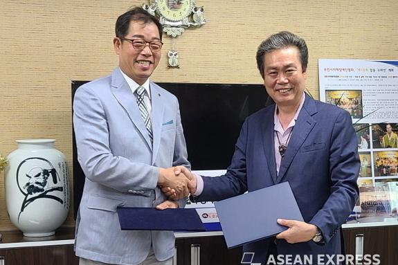아시아문화경제산업연합회 경기 서부지회 '현판식' 열렸다